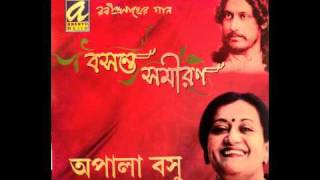 Rabindra Sangeet - Chander hashi baandh bhengeche