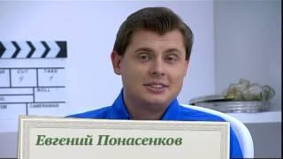 Фильмы с Брижит Бардо (представляет Е.  Понасенков)