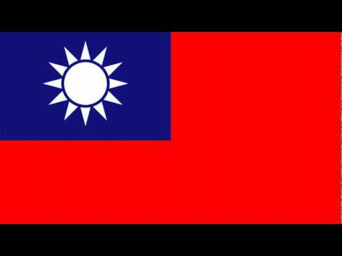 Taiwan (ROC): National Anthem of the Republic of China