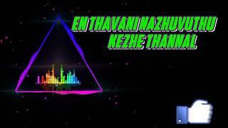 Sakka podu pottane savuku kannala full song lyrics