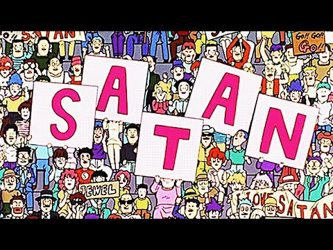 $UICIDEBOY$ - PraiseTheDevil (LEGENDADO)