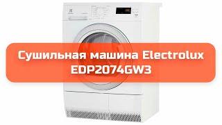 Сушильная машина Electrolux EDP2074GW3 обзор