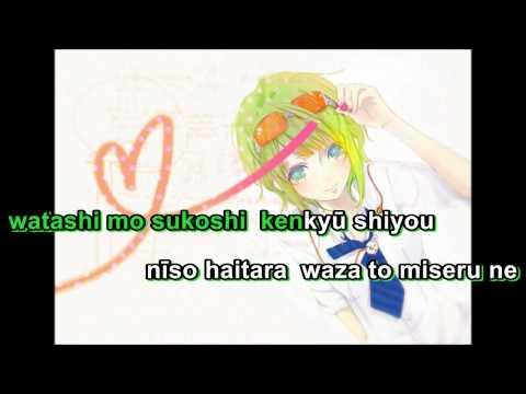 【Karaoke】Your Love will Surely Skyrocket☆【off vocal】