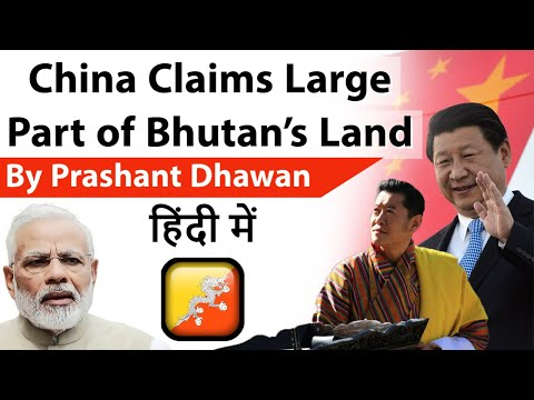 China Claims Large Part of Bhutan's Land China Claims Large Part of Bhutan's Land #UPSC #IAS