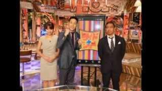 ワイドナショーの中で、東野幸治と松本人志とゲストの 百田尚樹が、新垣...