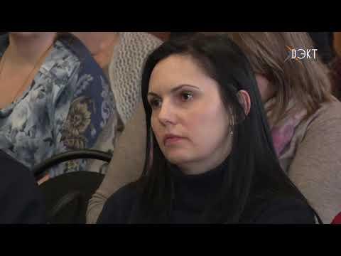 Сотрудники ГИБДД провели совещание с заместителями по безопасности образовательных учреждений