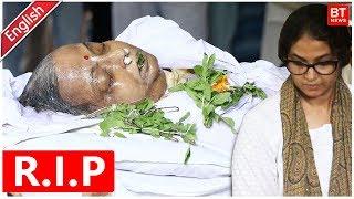 Rita Bhaduri Funeral: Celebs And Family Bid The Actor Goodbye | Last Rites Full Funeral Video