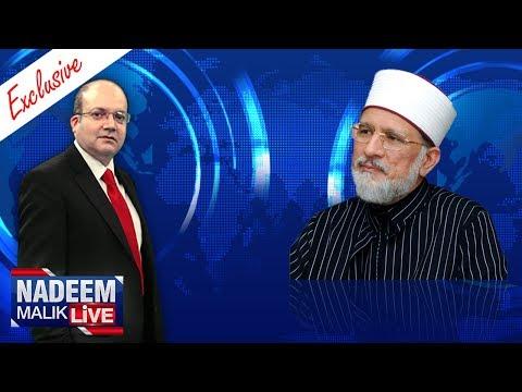 Nadeem Malik Live - SAMAA TV - 20 Dec 2017