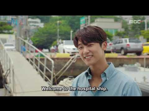 Hospital ship ep 1  eng sub