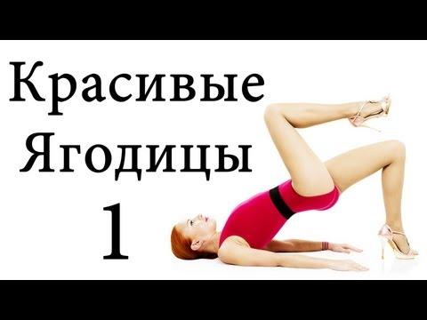 Комплекс упражнений при остеохондрозе позвоночника, видео