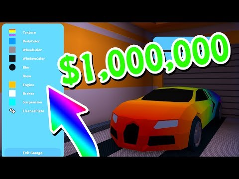 how to buy 1000000 cars