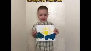"""""""Я живу в России"""" познавательное путешествие, группа №4"""