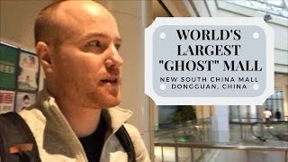 "Largest ""Ghost"" Mall in the World (New South China Mall), Dongguan, China"