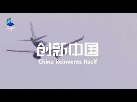 C919, China's first large passenger jet | CCTV English