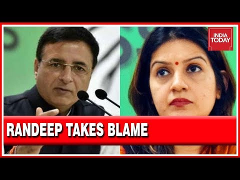 Randeep Surjewala Takes Blame For Priyanka Chaturvedi's Resignation From The Congress Party