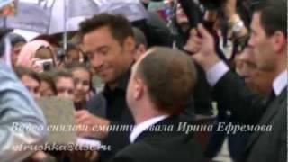 Хью Джекман в Москве