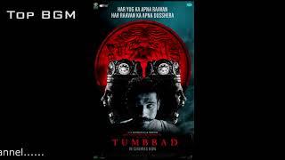 Tumbbad BGM | Background music | Instrumental | Theme music