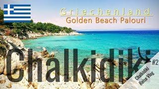 Griechenland Chalkidiki 🇬🇷🌞 Reise Vlog2/5 🏖️