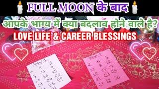 🕯APKE BHAGYA ME AB KYA CHANGES AANE WALE HAI? 🤔😍LOVE LIFE & CAREER BLESSINGS PICK A CARD TAROT HINDI