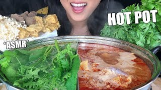 ** ASMR HOT POT ** (Eating Sounds) | 火锅 火鍋 No Talking 먹방 | ASMR Phan