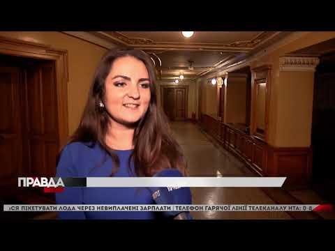 НТА - Незалежне телевізійне агентство: У Львові розпочався Міжнародний конкурс оперних співаків імені Соломії Крушельницької