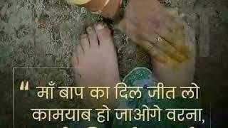 Maa Ko Pyar Karo maa ko Kabhi Na chodo Namdhari hot body Devi