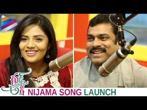 Good Bad Ugly Telugu Movie Songs | Nijama Song Launch | Sreemukhi | Kishore Kumar | Harshavardhan