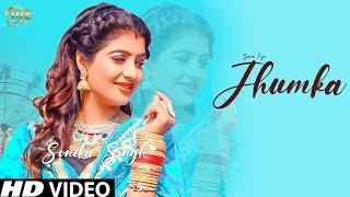 Jhumka ( झुमका ) Sonika Singh, Savin Kharb | Vinu Gaur | KP Kundu | New Haryanvi Songs Haryanvi 2019