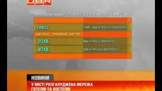 Їдемо до Варшави. Із собою-квиток на літак і мапа(, 2013-03-04T11:02:43.000Z)