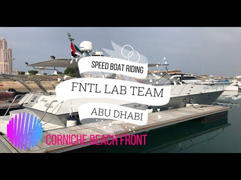 SPEED BOAT RIDING AT CORNICHE BEACH ABU DHABI | The Albertos TV