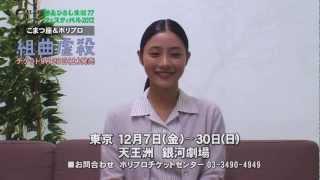 作:井上ひさし 演出:栗山民也 音楽・演奏:小曽根真 出演:井上芳雄 ...