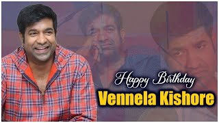 Comedian Vennela Kishore Birthday Special | #HBDVennelakishore | Producer Prasanna Kumar | TFPC