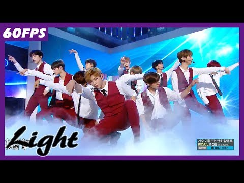 Free Download 60fps 1080p | Wannaone - Light, 워너원 - 켜줘 Show Music Core 20180616 Mp3 dan Mp4