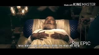 Last days of mughal samrat aurangzeb