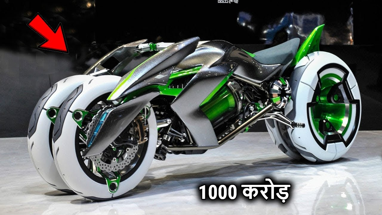 दुनिया की सबसे अजीबो गरीब बाइक और कार | 10 Future Motorcycles YOU MUST SEE