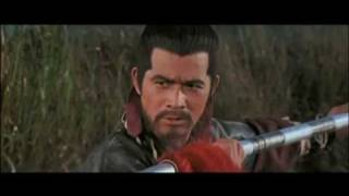 Water Margin, The (1972) - Trailer
