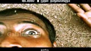 Nanjupuram 30sec - Trailer