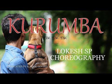 Tik Tik Tik - Kurumba Dance Video | Lokesh SP | Jayam Ravi | D. Imman | Sid Sriram