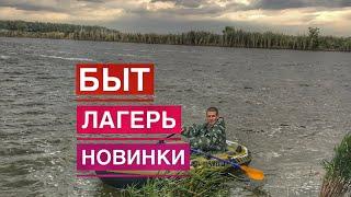 Рыбалка Осенью Река Калалы Новинки Для Кемпинга и Рыбалки