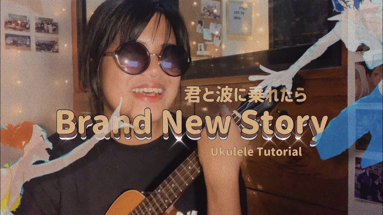 Ride your waveーBrand New Story ukulele tutorial