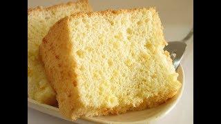 Vanilla Chiffon Cake Without Cream of Tartar // Basic Vanilla Sponge Cake, Soft & Spongy