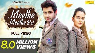 Meethe Meethe Bol (Full Song) Vijay Varma, Indu | Raj Mawar | New Haryanvi Songs Haryanavi 2020