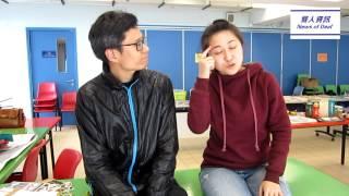【聾人資訊】路德會啟聾學校舉辦環保「執野」二手物品轉贈活動