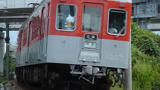[警笛あり]神戸電鉄 1300系 三田線準急 二郎駅付近通過