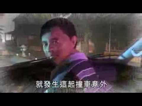 Tiger Woods car crash reenactment. Funny animation from Chinese TV station