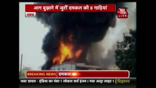 Chemical Factory In Bharuch, Gujarat Catches Fire; No Casualities Reported