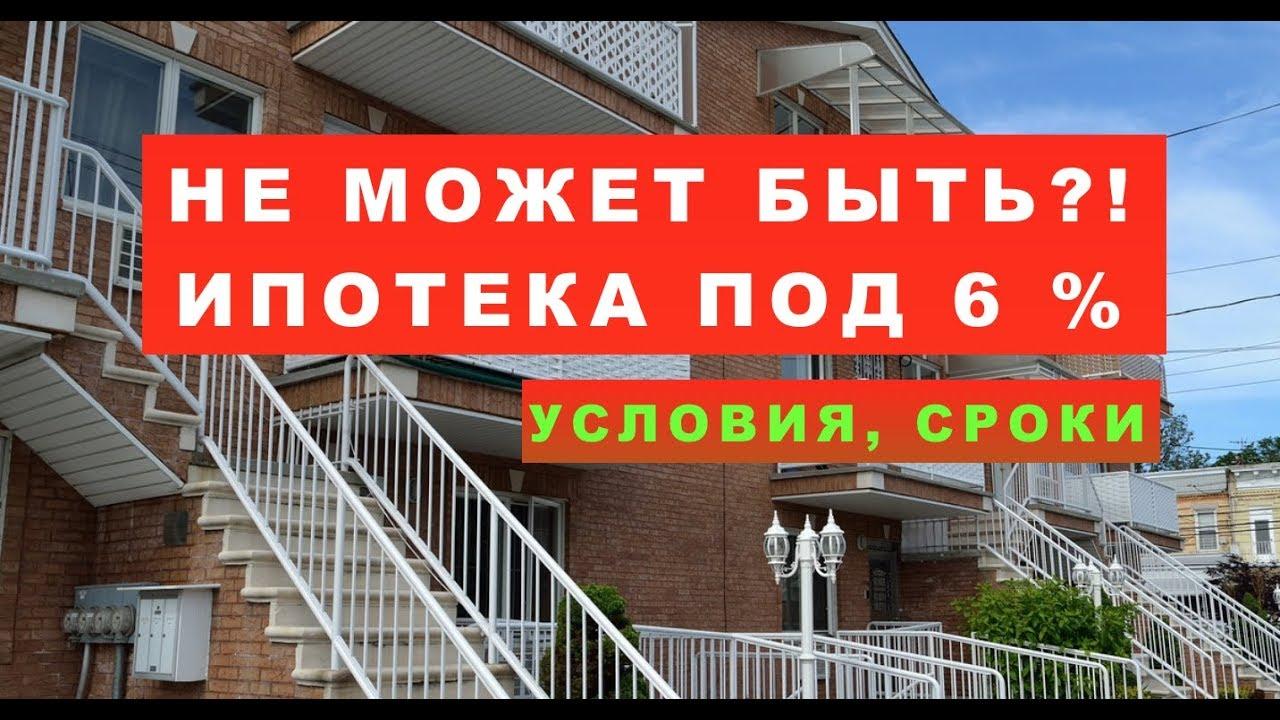 план, квартира в ипотеку москва отыскать другую