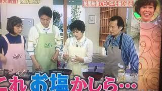 大竹しのぶ 平野レミ 面白いシーン.