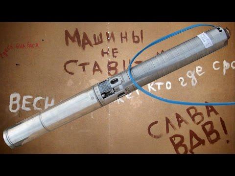 Обвяжи скважину сам, это просто! / Borehole pump installation for private residence
