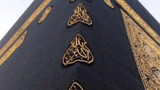 Labbaik Allahumma Labbaik /Hajj Mubarak 2019